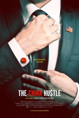 فيلم The China Hustle 2017 1080p WEB-DL مترجم